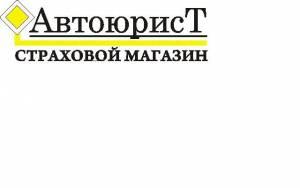 откликнулись онлайн автоюрист бесплатно башкортостан вынырнул